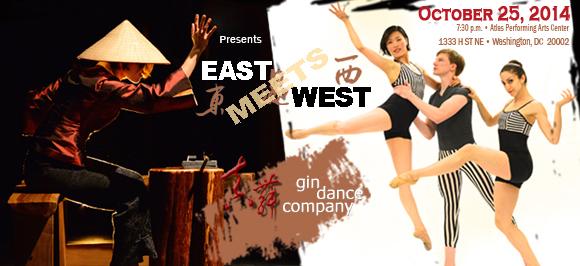 EMW Website Banner 588x266 JPG
