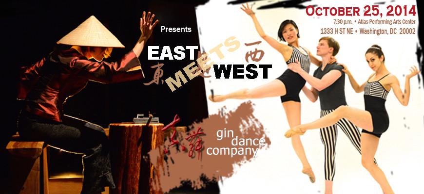 Gin Dance Company 'East Meets West' Website Banner 870x400 JPG