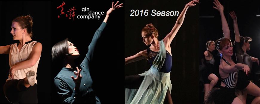Gin Dance Company 2016 Season