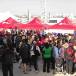 American Diabetes Association&#039;s &#039;Step Out - Walk to Stop Diabetes&#039;