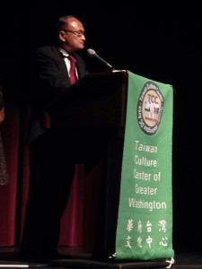 Tai Huang, Chairman/President of Taiwan Culture Center of Greater Washington