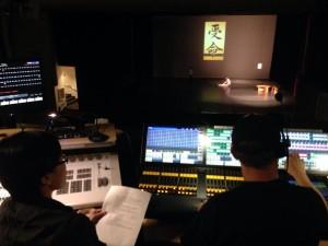Shu-Chen Working with Lighting Designer for The Teller