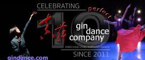 Gin Dance Company Virtual Event – May 22, 2021